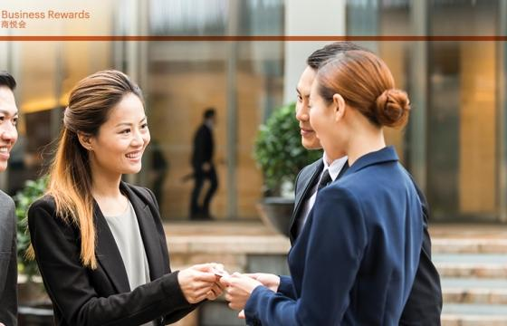 IHG® Business Rewards: The Loyalty Program Built with You in